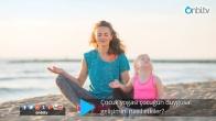 Çocuk yogası çocuğun duygusal gelişimini nasıl etkiler?