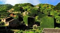 Doğa Terkedilen Köyü Yuttu