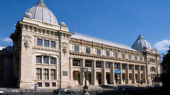 Romanya Ulusal Tarih Müzesi