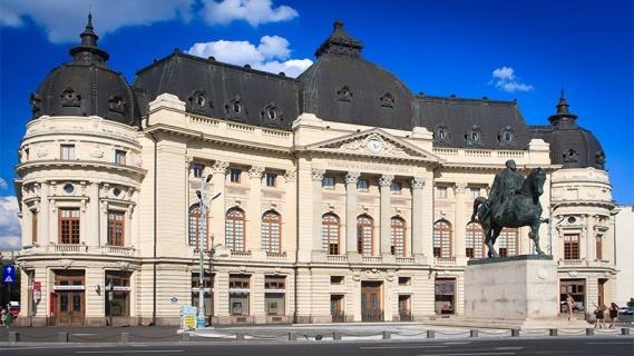 Biblioteca Centrala Universitara Carol