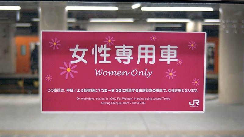 Japonya Metrosunda Kadınlara Özel Vagonlar